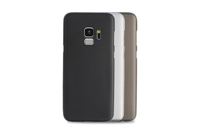 Samsung Galaxy S9 hoesje